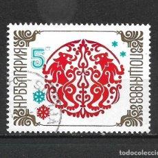 Sellos: SELLO BULGARIA 1983 - 19/39. Lote 288014323