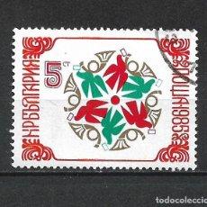 Sellos: SELLO BULGARIA 1983 - 19/39. Lote 288014343