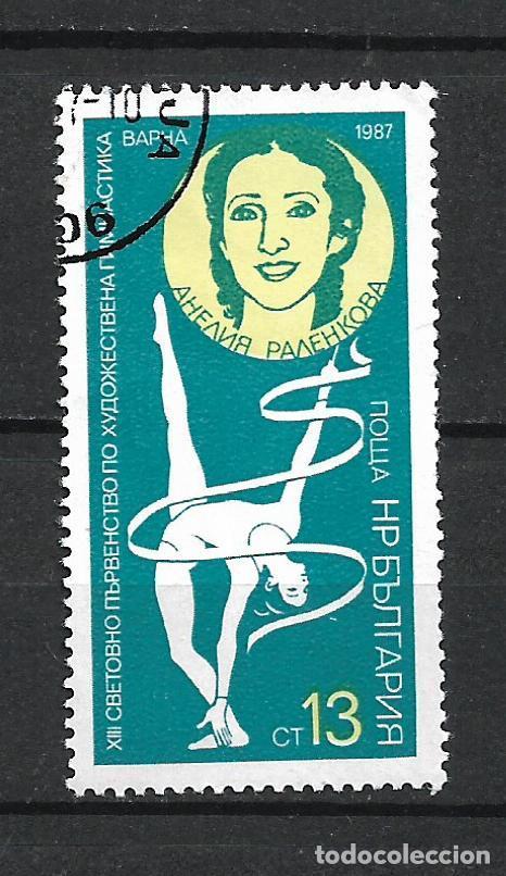 SELLO BULGARIA 1987 DEPORTES GIMNASIA RITMICA - 19/38 (Sellos - Extranjero - Europa - Bulgaria)