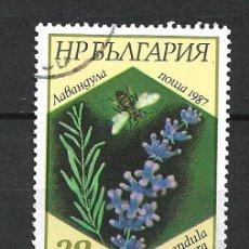 Sellos: SELLO BULGARIA 1987 FLORA - 19/38. Lote 288015898