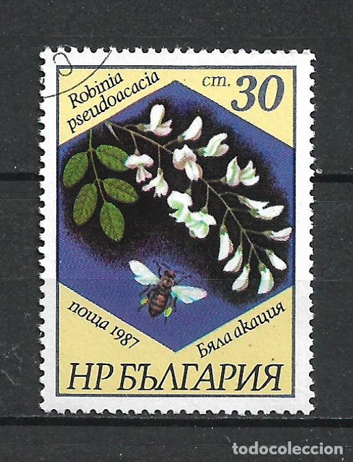 SELLO BULGARIA 1987 FLORA - 19/38 (Sellos - Extranjero - Europa - Bulgaria)