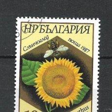 Sellos: SELLO BULGARIA 1987 FLORA - 19/38. Lote 288015948
