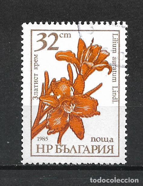 SELLO BULGARIA 1985 FLORA - 19/38 (Sellos - Extranjero - Europa - Bulgaria)