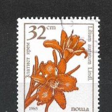 Sellos: SELLO BULGARIA 1985 FLORA - 19/38. Lote 288016083