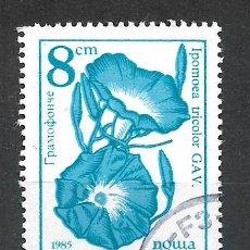 Sellos: SELLO BULGARIA 1985 FLORA - 19/38. Lote 288016178