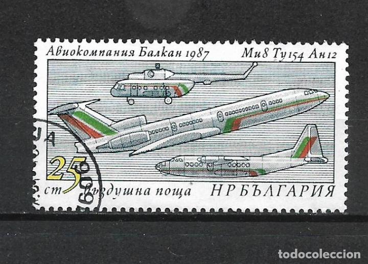 SELLO BULGARIA 1987 AVIONES - 19/38 (Sellos - Extranjero - Europa - Bulgaria)