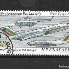 Sellos: SELLO BULGARIA 1987 AVIONES - 19/38. Lote 288016223