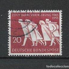 Sellos: ALEMANIA 1955 MICHEL 215 USADO - 19/38. Lote 288019303