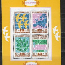 Sellos: BULGARIA Nº HB 50 (**). Lote 288612088