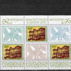 Sellos: BULGARIA Nº HB 58 (**). Lote 288612273