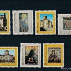 Sellos: BULGARIA 1966 IVERT 1392/8 *** 2500 AÑOS DE ARTE NACIONAL - CUADROS DE MONUMENTOS - PINTURA. Lote 288667663