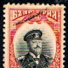 Sellos: BULGARIA // YVERT 83 // 1911 ... USADO. Lote 288714118