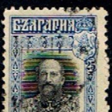 Sellos: BULGARIA // YVERT 85 // 1911 ... USADO. Lote 288714233