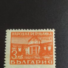 Sellos: ## BULGARIA NUEVO 1948 BALNEARIO ##. Lote 288955793