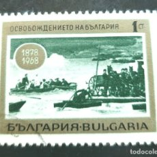 Sellos: MICHEL BG 1779 - BULGARIA - 90TH ANNIVERSARY OF LIBERATION FROM TURKISH - 1968. Lote 288988923