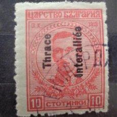 Sellos: BULGARIA. Lote 293644013