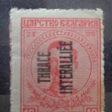 Sellos: BULGARIA. Lote 293644278