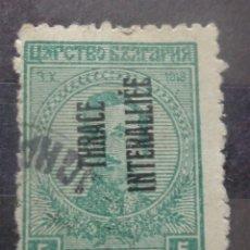 Sellos: BULGARIA. Lote 293645218