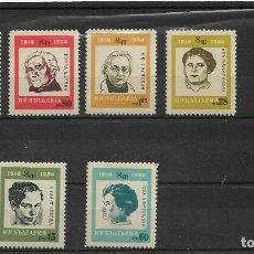 Sellos: BULGARIA 1960, SERIE 6 VALORES DÍA INTERNACIONAL DE LA MUJER. MH.. Lote 293781083