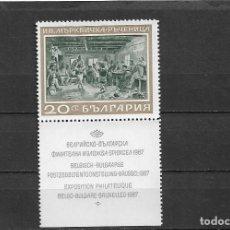 Sellos: BULGARIA 1967, SERIE IVERT 1562 PINTURA. MNH.. Lote 293781413