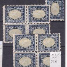 Sellos: FC3-63- BULGARIA YT 191 X 9 SELLOS NUEVOS ** SIN FIJASELLOS. BUENA CALIDAD. Lote 293781963