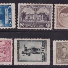 Sellos: FC3-179- BULGARIA YT 142/47 NUEVOS (*) SIN GOMA . BUENA CALIDAD. Lote 293788468