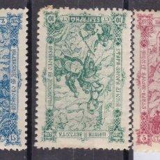 Sellos: FC3-192- BULGARIA YT 62/64 NUEVOS * CON FIJASELLOS. Lote 293832473