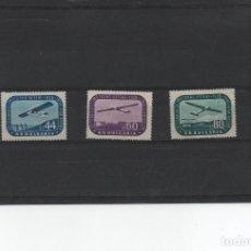 Sellos: SERIE COMPLETA NUEVA AÉREA DE BULGARIA DE 1956. Lote 294113978