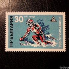 Sellos: BULGARIA YVERT 2754 SERIE COMPLETA NUEVA *** 1983 DEPORTES ESQUÍ PEDIDO MÍNIMO 3 €. Lote 295857868