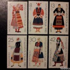 Sellos: BULGARIA YVERT 2765/70 SERIE COMPLETA NUEVA *** 1983 TRAJES TÍPICOS PEDIDO MÍNIMO 3€. Lote 295858468