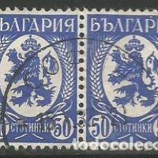 Sellos: BULGARIA - 2 SELLOS JUNTOS DE 50 STOTINKA 1927 - 45 - CON ESCUDO DE ARMAS - USADOS. Lote 295869368