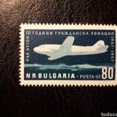 Sellos: BULGARIA YVERT A-73 SERIE COMPLETA NUEVA *** 1957 AVIONES. LÍNEA AÉREA DEL ESTADO PEDIDO MÍNIMO 3 €. Lote 295883493