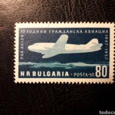 Sellos: BULGARIA YVERT A-73 SERIE COMPLETA NUEVA *** 1957 LÍNEA AÉREA DEL ESTADO. AVIONES PEDIDO MÍNIMO 3 €. Lote 295883518