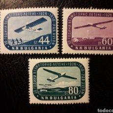 Sellos: BULGARIA YVERT A-70/3 SERIE COMPLETA NUEVA *** 1956 CLUB DE VUELO. AVIONES PEDIDO MÍNIMO 3 €. Lote 295883548