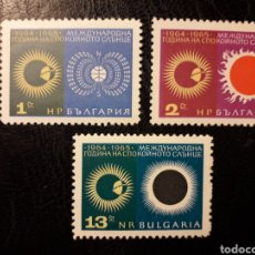 Sellos: BULGARIA YVERT 1383/5 SERIE COMPLETA NUEVA CON CHARNELA 1965 AÑO SOL EN CALMA PEDIDO MÍNIMO 3€. Lote 295883628