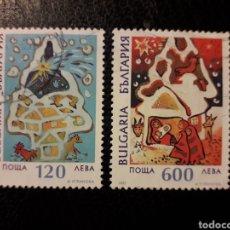 Sellos: BULGARIA YVERT 3752/3 SERIE COMPLETA USADA 1997 NAVIDAD. ÁRBOL. BELÉN. ESTRELLAS PEDIDO MÍNIMO 3 €. Lote 295883778