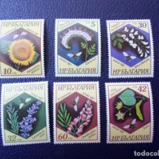 Sellos: *BULGARIA, 1987, ABEJAS Y FLORES, YVERT 3103/8. Lote 296714838