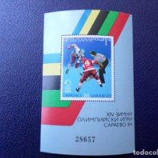 Sellos: *BULGARIA, 1984, HOJITA BLOQUE JUEGOS OLIMPICOS DE INVIERNO DE SARAJEVO, YVERT 112A. Lote 296717563