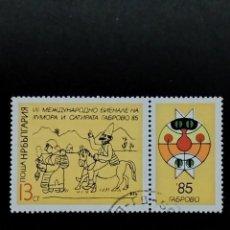 Sellos: SELLO TEMÁTICO - BULGARIA - BOL 46 - 1. Lote 297391443