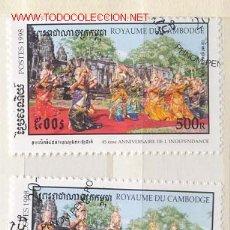 Sellos: CAMBOYA 1998. 45 ANIVERSARIO DE LA INDEPENDENCIA DE CAMBOYA. Lote 305878