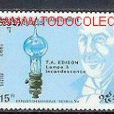 Sellos: CAMBOYA 1992. THOMAS A. EDISON. Lote 1177310
