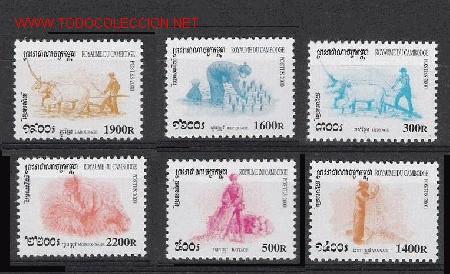 CAMBOYA 2000. PROFESIONES (Sellos - Extranjero - Asia - Camboya)