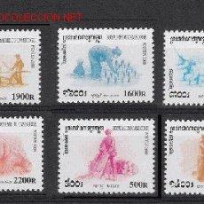 Sellos: CAMBOYA 2000. PROFESIONES. Lote 1173576