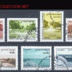 Sellos: CAMBOYA 1997. TURISMO. Lote 1173608