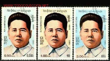 CAMBOYA 1985. SON NGOC MINH (Sellos - Extranjero - Asia - Camboya)