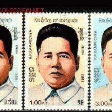 Sellos: CAMBOYA 1985. SON NGOC MINH. Lote 1173622