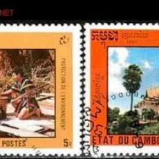 Sellos: CAMBOYA 1992. PROTECCIÓN DEL ENTORNO. Lote 1173635