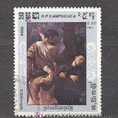 Sellos: CAMBOYA, KAMPUCHEA, 1984, CUADROS DE CORREGGIO. Lote 20868590