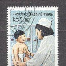 Sellos: LAOS, ASISTENCIA MEDICA, 1982. Lote 20868686