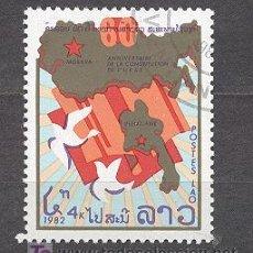 Sellos: LAOS, 60º ANIV. DE LA URSS, 1982. Lote 20868693